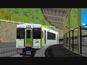 『【MMD鉄道】キハ110で行くローカル線』のサムネイル