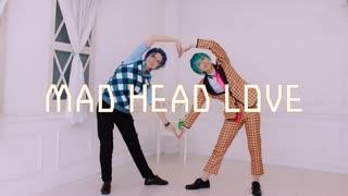 【ヒプマイ】MAD HEAD LOVE 踊ってみた【