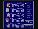フカイナルファンタジー4 Part14
