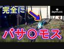 【Part3】無料で遊べるモンハ〇のようなゲームが面白すぎる【DAUNTLESS】