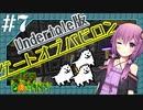 【Minecraft】Awakening SoD #07 「Extra Botany全実績解除・...