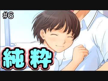 『【実況】子犬のような純粋さに惚れていく【キミキス】#6』のサムネイル