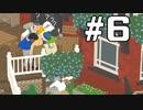 #6【生放送動画】いたずらガチョウ【Untitled Goose Game】