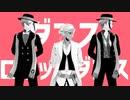 【MMDツイステ】ダンスロボットダンス【カリム&リーチ兄弟】