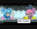 【実況】メスガキブラックラグーン#12【ORANGEBLOOD】