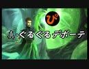 【MTGA】真・ぐるぐるデボーテ【培養ドルイド】