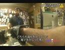 【字幕付】ジョージ・フロイド事件 警察ボディカメラ映像