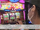 S-1 GRAND PRIX #617【無料サンプル】
