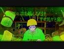 【灯々照輝・辺音ライア♂】イヱスマン【UTAUカバー】