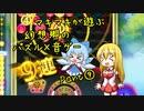 マキマキが遊ぶ幻想郷のパズル×音ゲー Part⑨【東方スペルバブル】