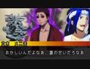 【インセイン】残業 part5【ゆっくりTRPG】
