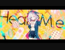 Heal Me/Cover by アイラ (feat. JetiE)