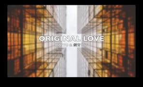 ORIGINAL LOVE / 夕立P feat.KAITO & 鏡音