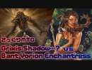 【実写MTG×VOICEROID】さっくりMTG#22 【レガシー/Grixis Shadow(?), Enchantress】