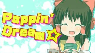 Poppin' Dream☆