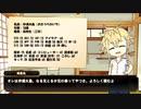 【仮想リプレイ】琉球宝剣の波と鳥が七人ミサキの呪縛を解くCoC【第一波】