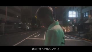 Way back home   DJ銀太