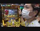 Go-1 チャンネル対抗剛腕選手権 第18話(2/2)