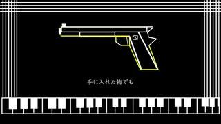 Kintsugi「イライザ」feat.初音ミク