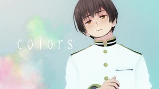 【APヘタリアMMD】日でcolors