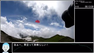 【ゆっくり】ポケモンGO 飯豊山攻略RTA 08:24:32