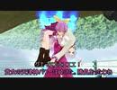 【第12回東方ニコ童祭・遅刻!】サグメさん vs 八百万の神々 【まれ神サグメさん11】