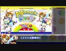 【ゆっくり実況】コナステポップンミュージックLively β版【#popnlively】