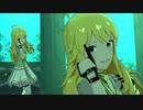 【ミリシタ】星井美希「追憶のサンドグラス」【ソロMV+ユニットMV】