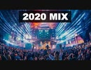 【作業用BGM】Psy-Trance Mix 2020 vol.2【DJMIX】