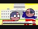 ポーランドボール:バイデン vs トランプ