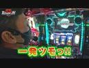 関西レバーオン 第44話(3/4)