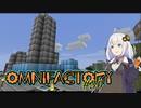 【Minecraft】あかりよろず工場 with GregTech C.E. #30【VOICEROID実況】