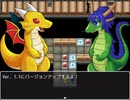 Dragon's Crystal Ver1.1 2020年9月バージョンアップのお知らせ