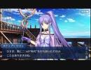 【実況】Fateを全く知らない男がFate/Grand Orderを初見プレイ【part52】
