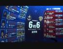 【戦場の絆】マシンガン感覚で【ゼータ】ハイメガBR撃つバカ...