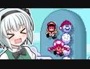 【ゆっくり実況】久々にみんバトやったら楽しかったです。(小学生並みの感想)【Super Mario Maker 2】