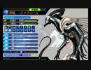 真・女神転生DSJ:機竜の秘密