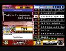 beatmania III THE FINAL - 316 - Tokyo European Espresso (SP)
