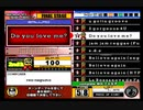 beatmania III THE FINAL - 261 - Do you love me? (SP)