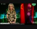 豪州国籍キャスター突然の拘束...豪州メディア記者が中国脱出