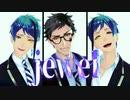 【MMDツイステ】jewel【トレイ/ジェイド/フロイド】