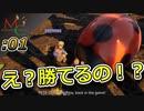 【3人 実況】もしも人間が虫と同じサイズになったら!【Grounded】【グランデッド】#1