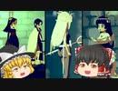 【MINORIA】#1 スーパーシスターが魔女を裁く!【ゆっくり実況】