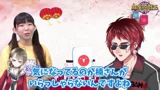 楠栞桜を意地でもチームに入れない天開司