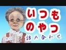 【VB】いつものやつセット