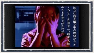 ◆学校であった怖い話 実況プレイ◆part60
