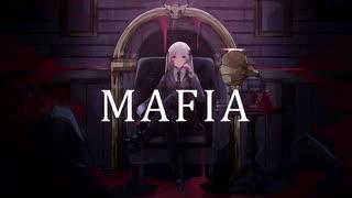 『マフィア』 歌ってみた 【un:c(あんく