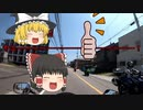 ゆっくり動画!大型バイク車載動画! 見た目は大人、体は子供!?その名は・・・・