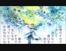 【GUMIオリジナル】霖(ながめ) - munimaru