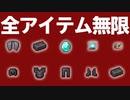 【Minecraft】何でも無限! 1.16自動増殖装置 アンディマイク...